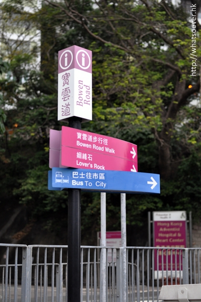 http://www.whatsoever.hk/hong.kong/Bowen%20Road.1.jpg